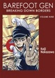 Cover of BAREFOOT GEN 9