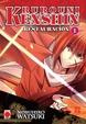 Cover of Rurouni Kenshin: Restauración #1 (de 2)