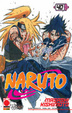 Cover of Naruto vol. 40