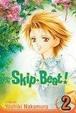 Cover of Skip Beat!, Volume 2
