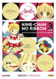 Cover of Hime-chan no Ribbon vol. 3