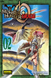Cover of Monster Hunter Orage #2 (de 4)