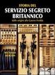 Cover of Storia del servizio segreto britannico
