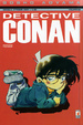 Cover of Detective Conan Vol. 33