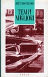 Cover of Tempi migliori