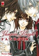 Cover of Vampire Knight X Fanbook