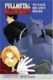 Cover of Fullmetal Alchemist, Vol. 5