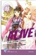 Cover of Alive - Evoluzione finale n. 18