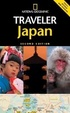 Cover of National Geographic Traveler Japan