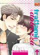 Cover of Trattami con dolcezza vol. 3