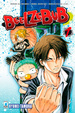 Cover of Beelzebub vol. 1