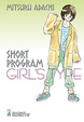 Cover of Short Program Girl's Type
