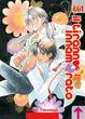 Cover of Il tiranno Innamorato vol. 2