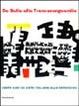 Cover of Da Balla alla transavanguardia - Cento anni di arte italiana alla Farnesina
