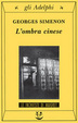 Cover of L'ombra cinese