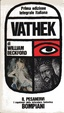 Cover of Vathek