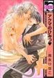 Cover of アクマのひみつ