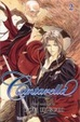 Cover of Cantarella Volume 2