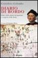 Cover of Diario di bordo