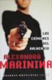 Cover of LOS CRIMENES DEL BALNEARIO