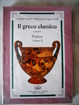 Cover of Il greco classico