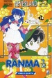 Cover of Ranma 1/2 vol. 11