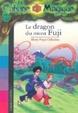 Cover of Le dragon du mont Fuji