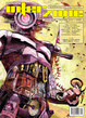 Cover of Interzone (Issue 226)