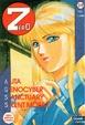 Cover of Zero n. 39