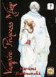 Cover of Vampire Princess Miyu vol. 1
