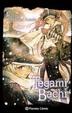 Cover of Tegami Bachi #17 (de 20)