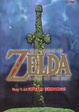 Cover of The Legend of Zelda: A Link to the Past