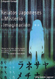 Cover of Relatos japoneses de misterio e imaginacion/ Japanese Tales of Mystery and Imagination