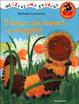 Cover of Il bruco che imparò a ruggire