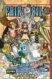 Cover of Fairy Tail #21