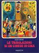 Cover of Le tribolazioni di un cinese in Cina