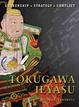 Cover of Tokugawa Ieyasu