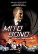 Cover of Mito Bond