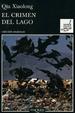 Cover of El crimen del lago