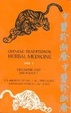 Cover of Chinese Traditional Herbal Medicine Volume I Diagnosis and Treatment