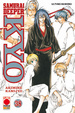 Cover of Samurai Deeper Kyo vol. 38