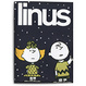 Cover of Linus: anno 2, n. 8, agosto 1966