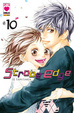 Cover of Strobe Edge vol. 10