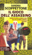 Cover of Il gioco dell'assassino