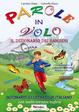 Cover of Parole in volo