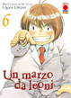 Cover of Un marzo da leoni vol. 6