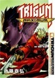 Cover of Trigun Maximum Volume 4