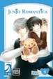 Cover of Junjo Romantica 8
