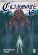 Cover of Claymore vol. 18