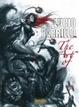 Cover of Lucio Parrillo. The art of